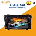 Для HYUNDAI I40 I-40 2011-2016 Android радио Автомобильный мультимедийный плеер стерео PX6 DSP DVD GPS навигация Обновление Аудио