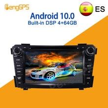 Für HYUNDAI I40 I-40 2011-2016 Android Radio Auto Multimedia-Player Stereo PX6 DSP DVD GPS Navigation Kopf einheit audio upgrade