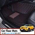 Автомобильные чехлы для ковров  автомобильные стильные кожаные ковры  аксессуары  автомобильные коврики для Toyota C-HR CHR 2016 2017 2018 2019 2020