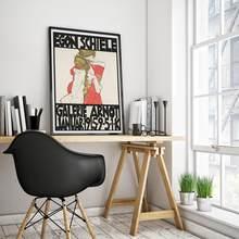 Egon Schiele – exposition d'imprimés d'art, affiche d'art Nouveau, expresso, symbolisme, peintures de figurines d'art du 20ème siècle