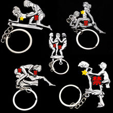 New Moving Lovers' Keychain Simulation Activity HAPPY MAN Charm Metal Couple Key Chain Good party Gift Key Ring