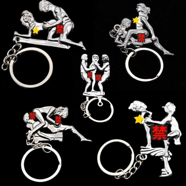 Porte-clés en métal pour Couple amoureux en mouvement, breloque de Couple, cadeau de fête, nouvelle collection