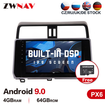 PX6 4+64 Android 9.0 Car Multimedia player For  Toyota Prado 2018-2019 car radio stereo GPS navi head unit touch screen free map