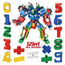 New digital cognition 12 in 1 digital robot small particle building blocks children's educational toys gift