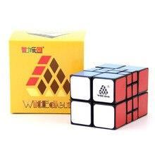 Sdip le yuan Sq224 Кубик Рубика черно-белый с узором псевдо-224 специальная форма черный фон Кубик Рубика образовательный