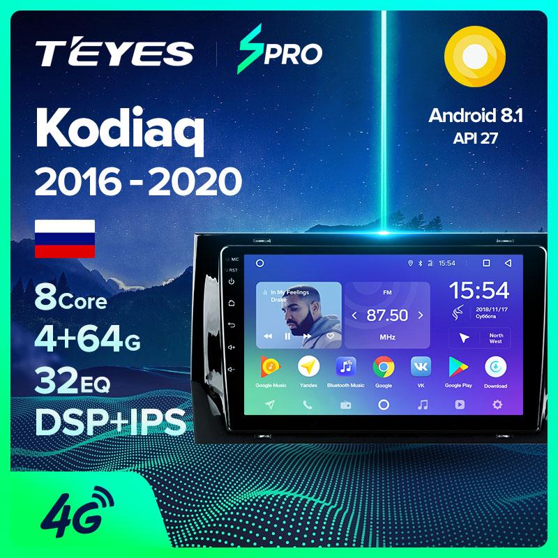 TEYES SPRO Штатная магнитола для Шкода Кодиак Skoda Kodiaq 2016 2017 2018 Android 8.1, до 8 ЯДЕР, до 4 + 64ГБ 32EQ + DSP 2DIN автомагнитола 2 DIN DVD GPS мультимедиа автомобиля головное устройство|Мультимедиаплеер для авто|   | АлиЭкспресс