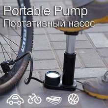 160 ips бар портативный мотоцикл велосипед Баскетбол Многофункциональный