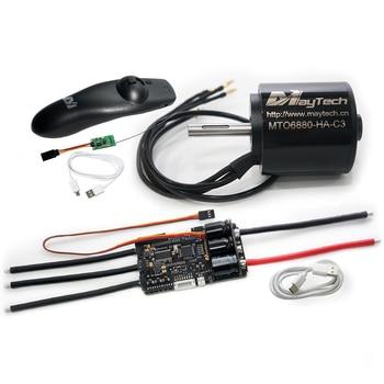 Maytech New 200A VESC6.0 based Controller 6880 6396 Motor for Fighting Robots 1712 Remote MTSKR1905WF DIY Electric Skateboard