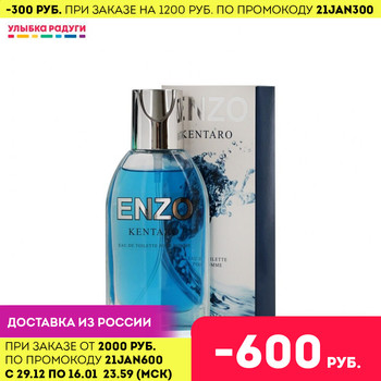 Perfume ENZO 3114547 Улыбка радуги ulybka radugi r-ulybka smile rainbow косметика Beauty Health Fragrances Deodorants toilet water male Fragrance perfum perfumery flavor aroma