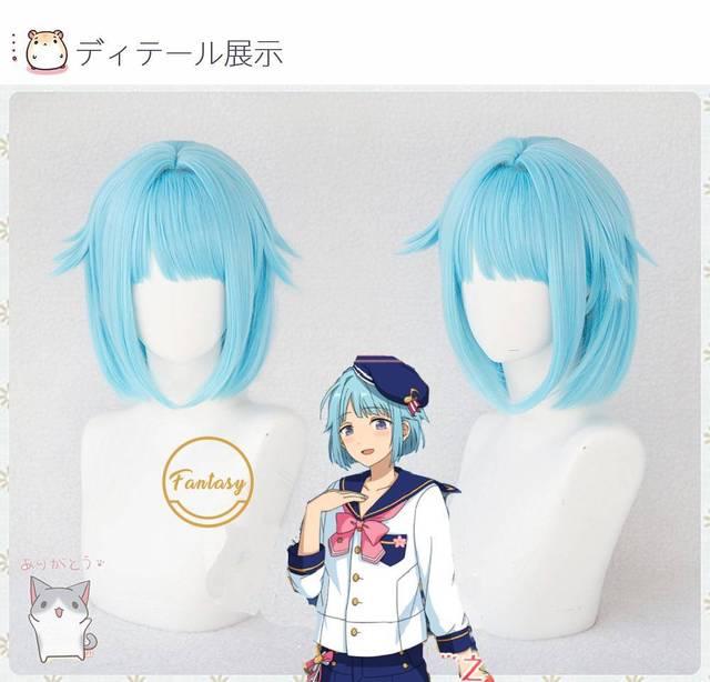 Ensemble Stars Shino Hajime Cosplay Wigs High temperature Fiber Synthetic Hair Blue Short Hair + Free Wig Cap