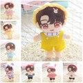 Xiao Zhan гуманный идол, плюшевая кукла, звезда, плюшевая игрушка, кролик, кукла, одежда, наряд, подарок на день рождения