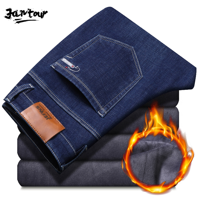 Winter Thermal Warm Men Fleece Casual Straight Jeans Men's Jeans