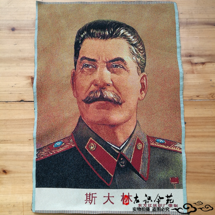 "36/"" China Silk Cloth U.S.S.R Politician Leader Stalin Thangka Embroidery Mural"