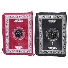 2セットラマダンイスラムとイスラム教徒トラベル祈りマット、コンパスポケットサイズのトートバッグ、1セットブラック & 1セット赤