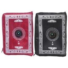 2 Set de esteras de oración de viaje islámicas y musulmanas de Ramadán, bolsas de mano de tamaño de bolsillo con brújula, 1 juego negro y 1 juego rojo