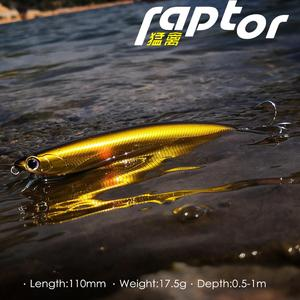 Image 4 - 2020 New Mobile lip Raptor Glide Minnow Bait Hound 110mm 17.5g/18.5g Full Weight Shift System crank wobbler Fishing Lures