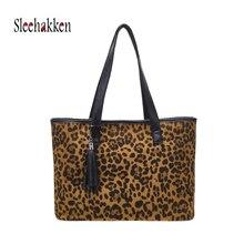 Women Fashionable Leopardprint handbag Luxury Handbags Shoulder Bags shopping  Phone Coin Bag autumn and winter new style