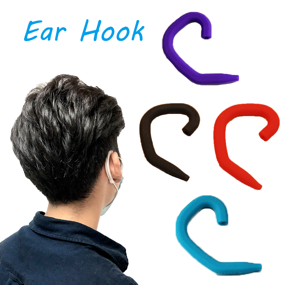 1Pair Soft Silicone Ear Hook Mask Anti-Leak Anti-Pain Invisible Earmuffs Ear Soft Ear Protector Masks Buckle Holder Accessories