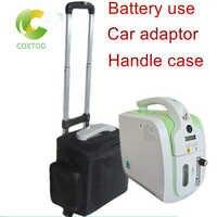 Concentrador de oxígeno portátil COXTOD DC12V/110 V/220 V, generador de oxígeno para cuidado de la salud, uso médico y de belleza, oxígeno rejuvenecedor