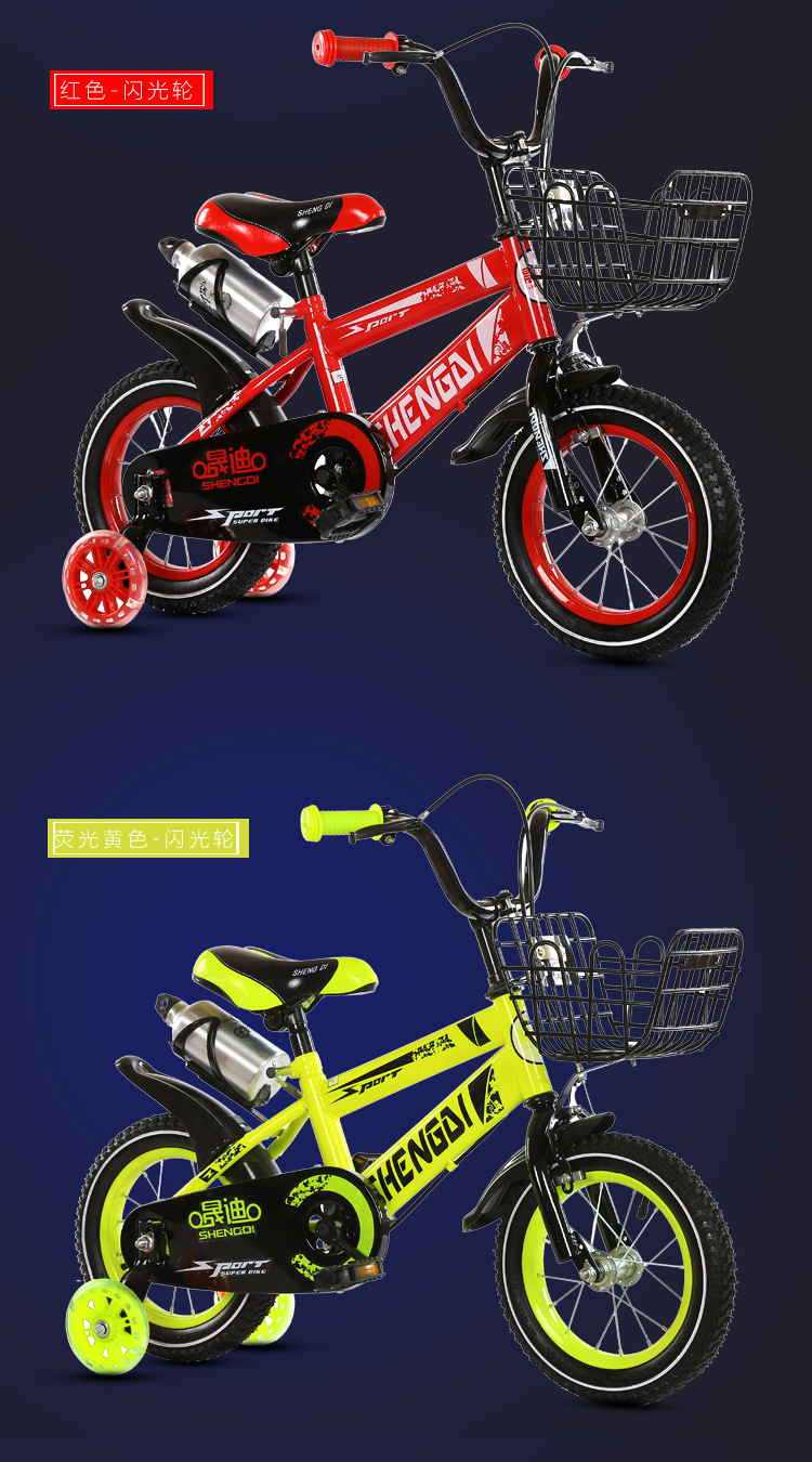 H254e95bfbcce483483d78e17d7945233R Children's bicycle 12 inch girl baby bicycle 2-4 years old child girl baby carriage