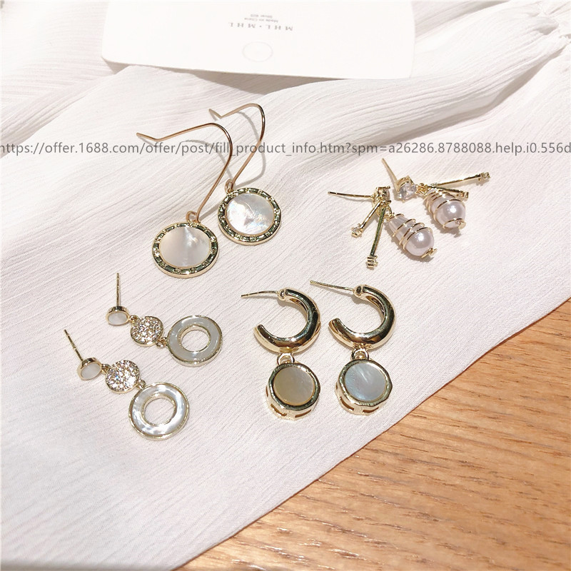 Korean geometric shell ear hook concise fashion  small earrings jewelry christmas gifts for women pearl
