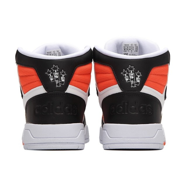 Original New Arrival Adidas NEO ENTRAP MID Men's Skateboarding Shoes Sneakers 5
