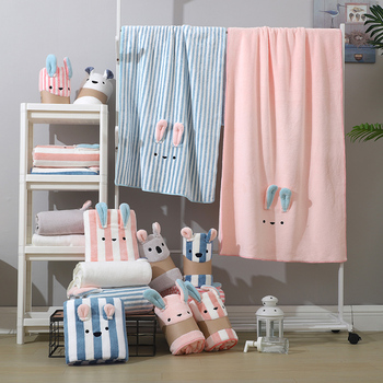 Soft baby bath towel - Striped
