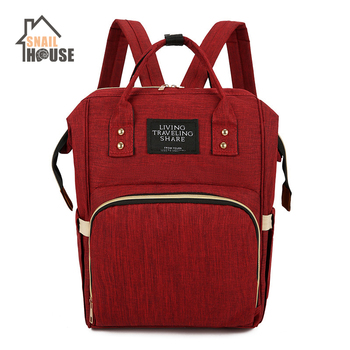 Snailhouse Multifunctional Baby Diaper Bags Fashion Waterproof Organizer Portable Nappy Bag Capacity Mummy Backpack