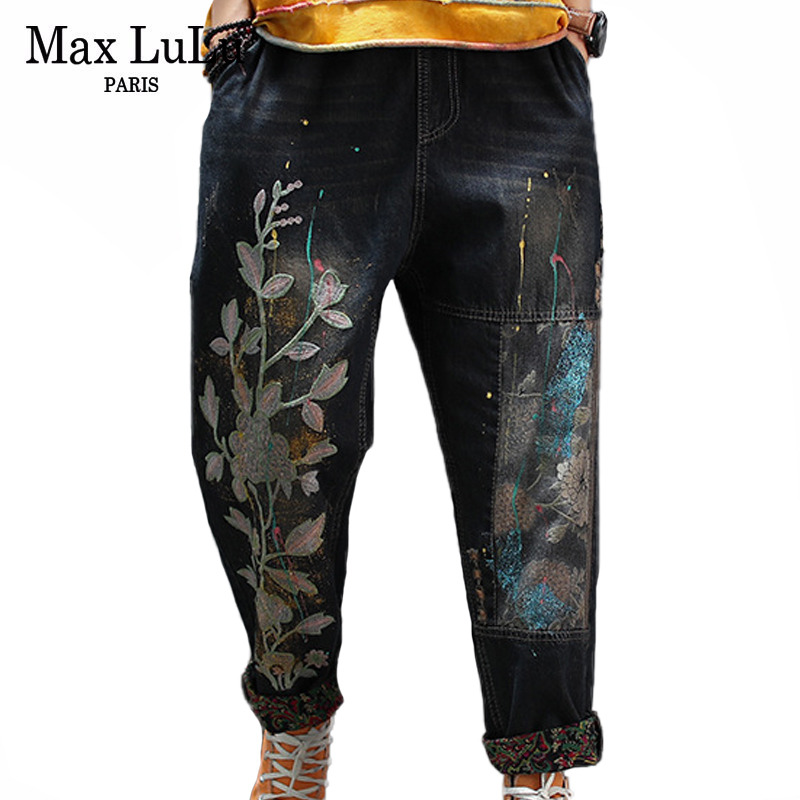Max LuLu 2020 Korean Spring Fashion Ladies Embroidery Jeans Women Vintage Floral Denim Trousers Loose Female Elastic Harem Pants