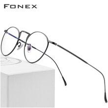 순수 베타 티타늄 안경 프레임 처방 안경 빈티지 동글이 안경테 근시 광학 프레임 남녀공용 863