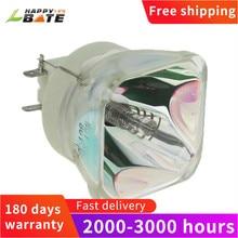 Happybate projektör çıplak lamba ELPLP75 / V13H010L75 için EB 1940W EB 1945W EB 1950 EB 1955 EB 1960 EB 1965 H471B PowerLite 1940W