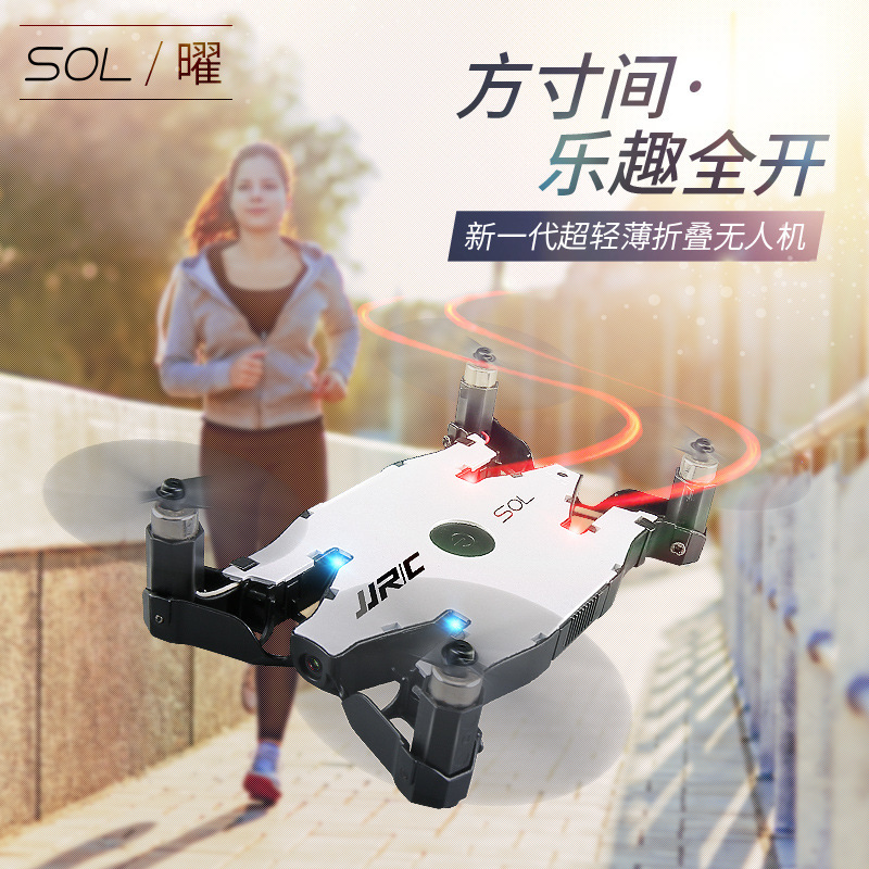 Jjrc Four-axis Folding Unmanned Aerial Vehicle Remote Control Aircraft Ultra-Thin Folding WiFi Aircraft For Areal Photography Do