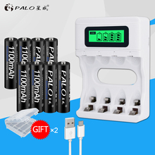 4 Slots Smart USB Intelligent LCD Display Battery Charger For AA / AAA NiCd NiMh Rechargeable Batteries+8pcs 1100mAh AAA Battery стоимость
