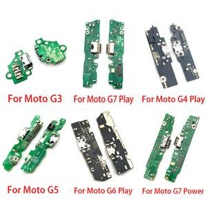 Image 2 - 10 adet yuva konnektörü USB şarj aleti şarj kurulu portu Flex kablo Moto G5 G4 G6 G7 G8 G9 oyun artı güç lite One hiper makro