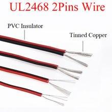 Ul2468 preto vermelho 2 pinos fio de pvc 28awg 1616awg isolado núcleo duplo led lâmpada de cobre linha monitor estender cabo de alimentação