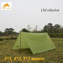 3F UL เกียร์ 15D silnylon 3*3/4*3/5*3 เมตรกลางแจ้งขนาดใหญ่ tarp shelter ชายหาดคุณภาพสูงกันสาด