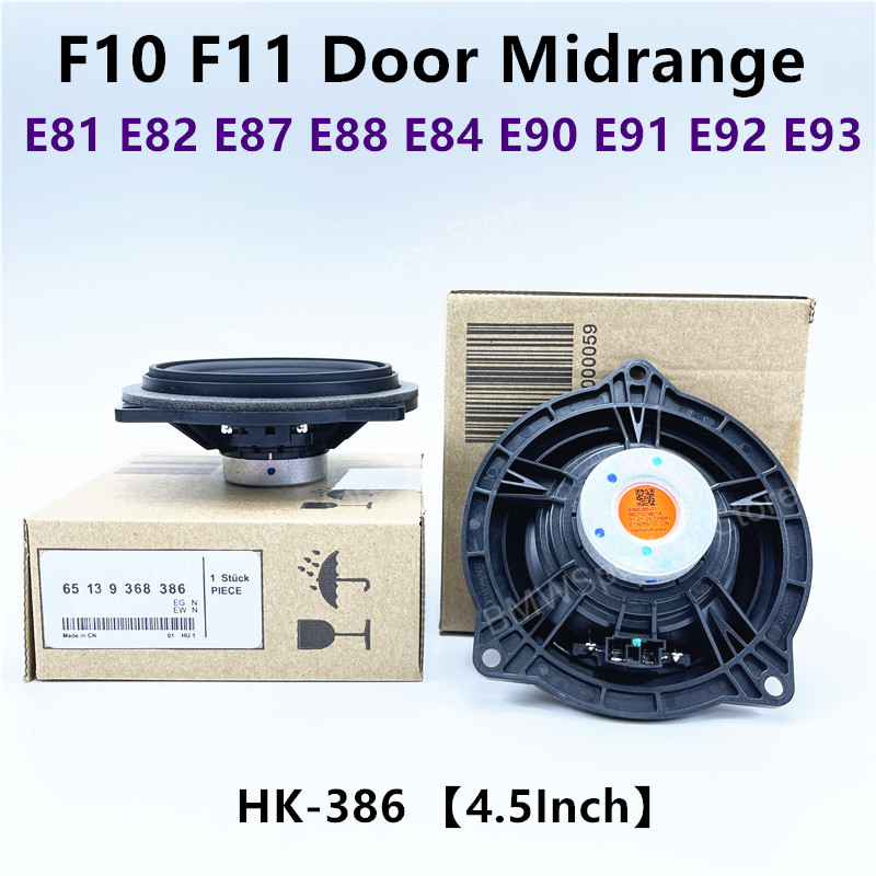 Altavoz de rango medio para puerta Delantera de coche de 4,5 pulgadas para BMW F10 F11 5series E84 X1 E90 E91 E92 altavoz audio bocina kit 65139368386