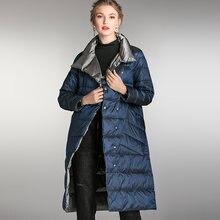 Женское зимнее пуховое пальто верхняя одежда женское свободное