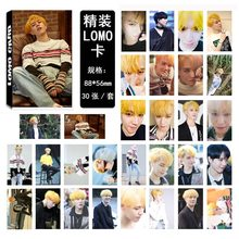 30 stks/set K-pop GOT7 photocard YuGyeom Enkele 02 Mode hoge kwaliteit GOT7 Fotoalbum card briefpapier set Promotie(China)