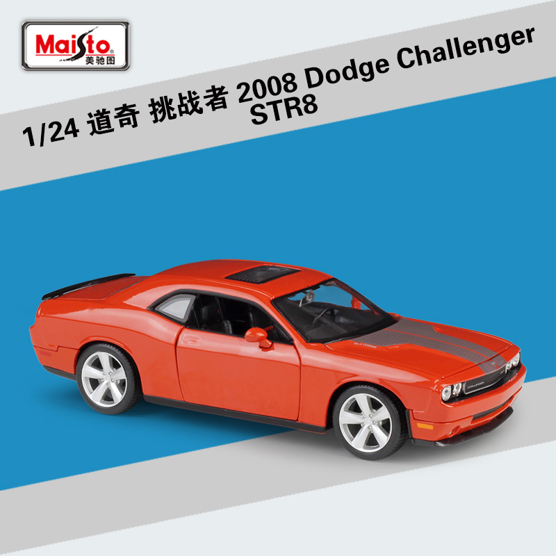 Maisto 1:24 Dodge Challenger American Muscle Car Alloy Model collection gift toy image