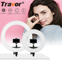 Travor ring light Photo Studio lighting LED ringlight 14 inch 18 Camera Phone Photography Dimmable Ring Lamp With Tripod