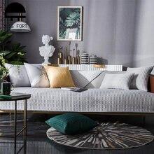 Чехол для дивана из натурального латекса однотонное летнее покрывало