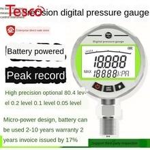 0.1-level precision digital pressure gauge Micro-pressure negative high-precision