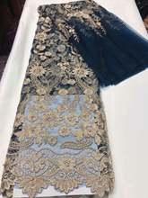 Темно синяя сетчатая кружевная ткань с золотыми цветами для
