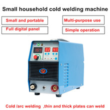 Thin plate cold welding machine SZ-GCS03 stainless steel product tig welder high speed Tool and die repair equipment