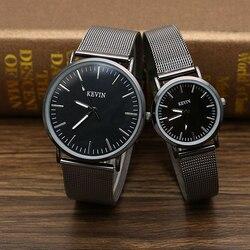 Casal relógios de aço inoxidável malha cinta amante relógios simples escola estudante relógio presentes para homens feminino par minimalista relógio