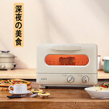 Microwave Oven Cooker Small Automatic Household Kitchen Ce Web-Celebrity Intelligent
