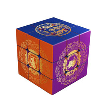 Magic Cube Mouse Speed-Puzzle 3x3x3 Adult Children Gifts Merry-Christmas Customized Chinese