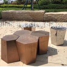 4 шт. в упаковке, высота 50 см, художественные работы из нержавеющей стали, небольшой чайный столик/разделенные или мозаичные соединения