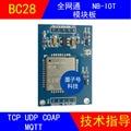 BC28 modul bord NBIOT mobile onenet entwicklung bord MQTT protokoll STM32 code NB-IOT